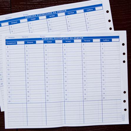 Комплект листов Недельное рабочее расписание (А-4)