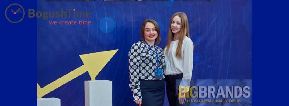 B Одессе состоялся международный бизнес-форум BIGBRANDS, на котором выступила Елена Александрова.