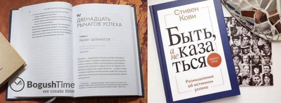 kovy_byt-1.jpg