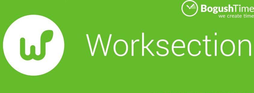 obzor-worksection-podopleka.com-1.jpg