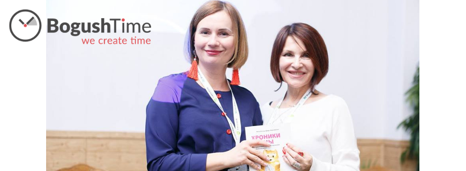Выступление Людмилы Богуш на IV ежегодной Аграрной HR-конференции!