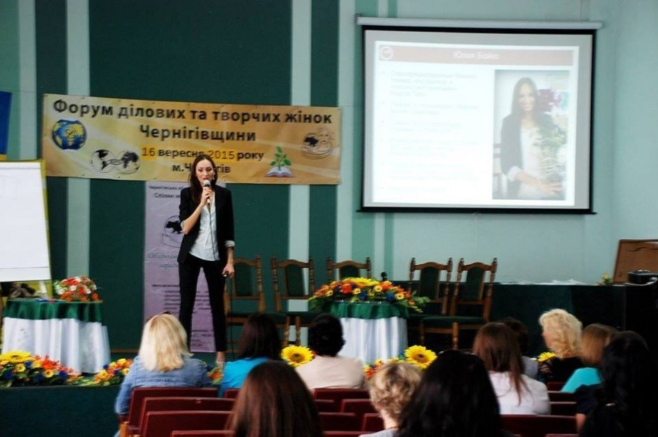 Юлия Бойко