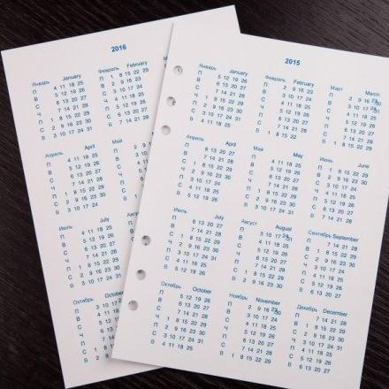 Календарь 2018-2019