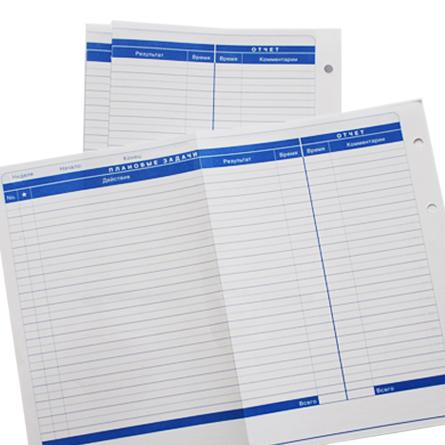 Комплект листов Недельный план  (лист А4)