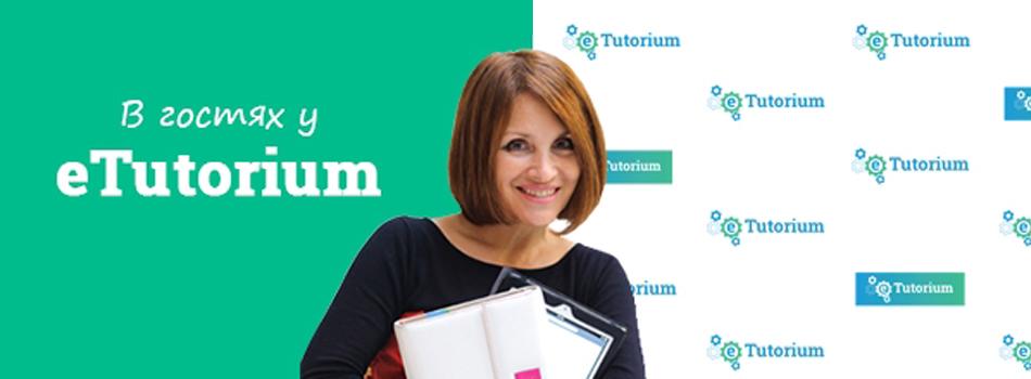 Людмила Богуш-Данд: «Если вы хотите, чтобы онлайн-обучение работало — нужно, чтобы клиент за него хорошо заплатил»