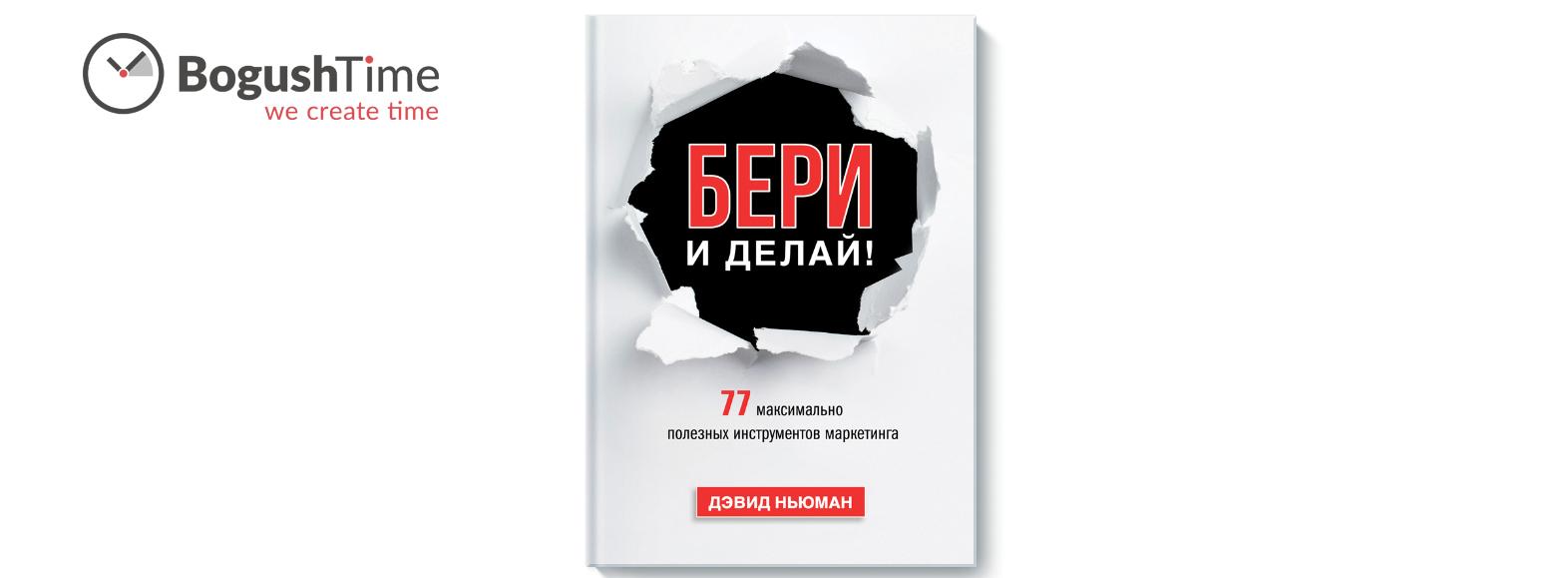 marketing_bez_lishnix_slov-big1.jpg