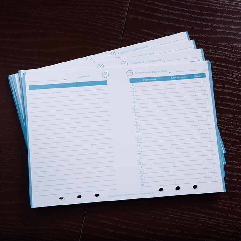комплект листов-вставок для BogushPad