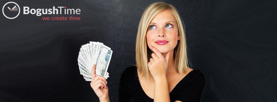 финансовые привычки