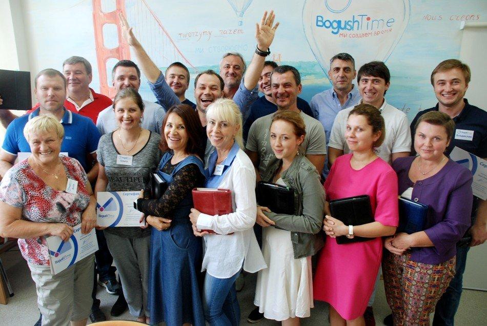 Людмила Богуш после тренинга для владельцев