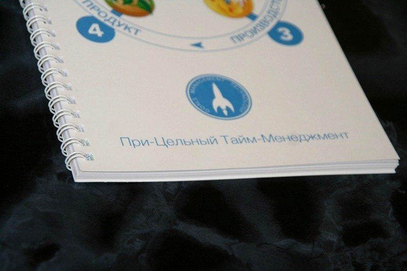 Аксессуары BogushBook
