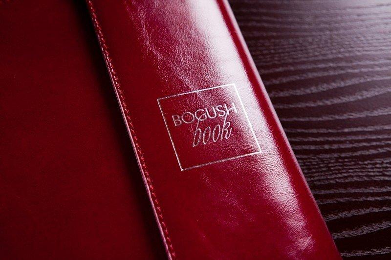 BogushBook Stuart